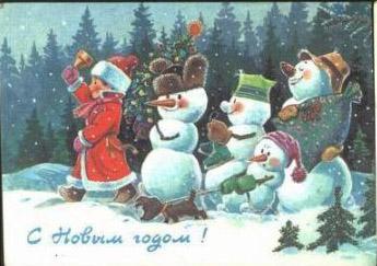 http://ljubimyj-novogodnij.ru/images/otkritki/l-ng11.jpg
