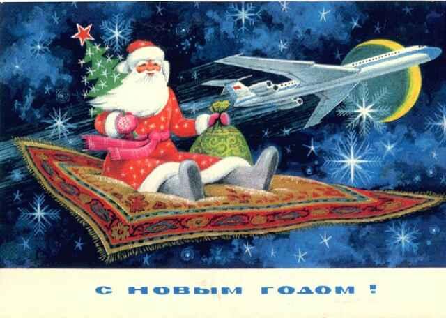 http://ljubimyj-novogodnij.ru/images/otkritki/l-ng16.jpg
